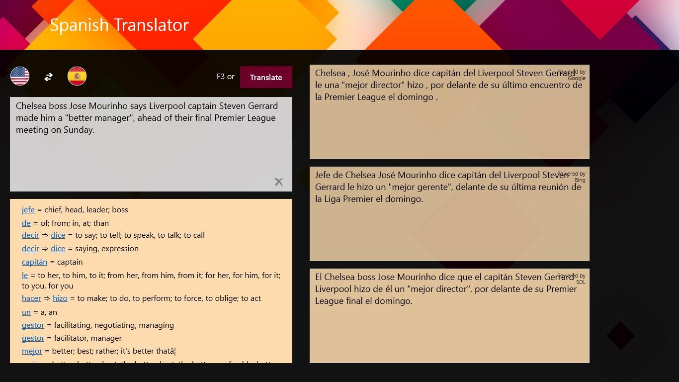 spanish to english translation dictionary free download