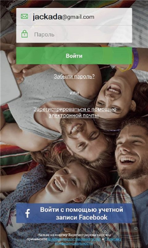 how to video call windows phone