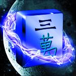 Mahjong!