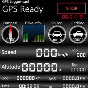 Buy GPS Logger-san! - Microsoft Store en-AG