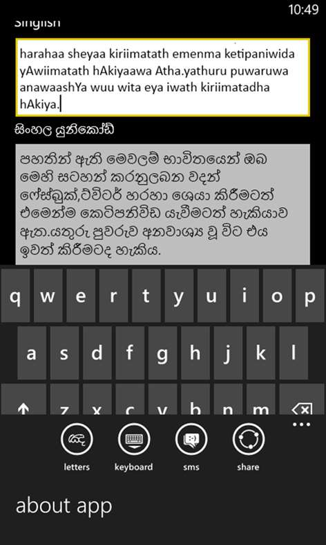 How To Install Sinhala Fonts Windows 7