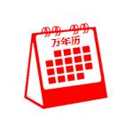 Chinese dating site beoordelingen Richmond dating scene