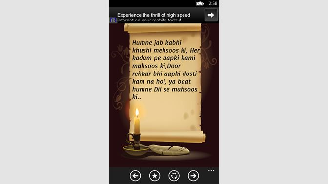 Get Hindi Shayari Pro - Microsoft Store