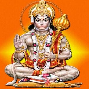 Hanuman chalisa hd audio apk download android app apk.