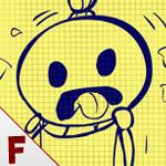 Doodle Hangman Free