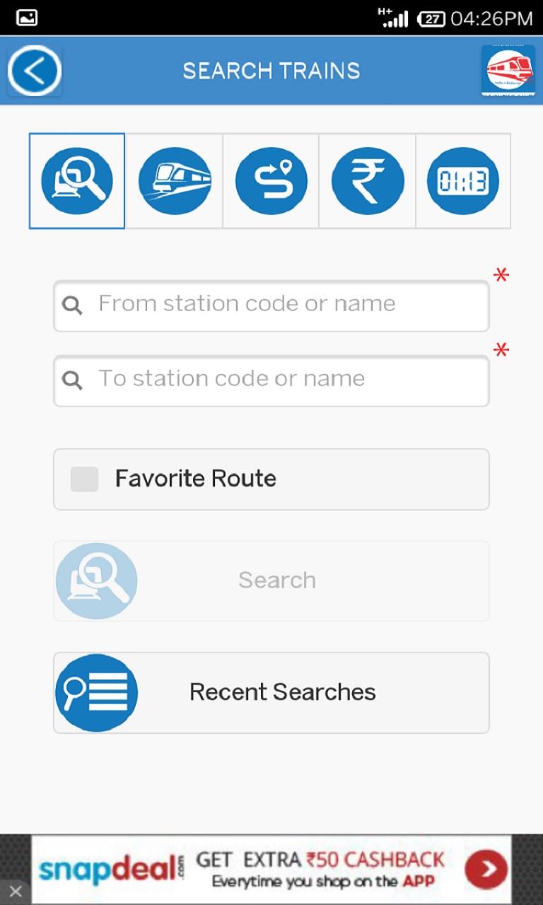 Search Train