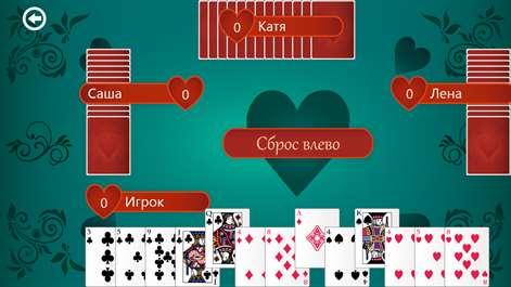 карты играть человек с трех в игру