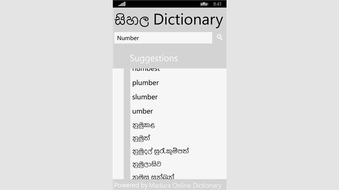 Get Sihala Dictionary - Microsoft Store