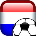 Get Netherlands Football Logo Quiz - Microsoft Store