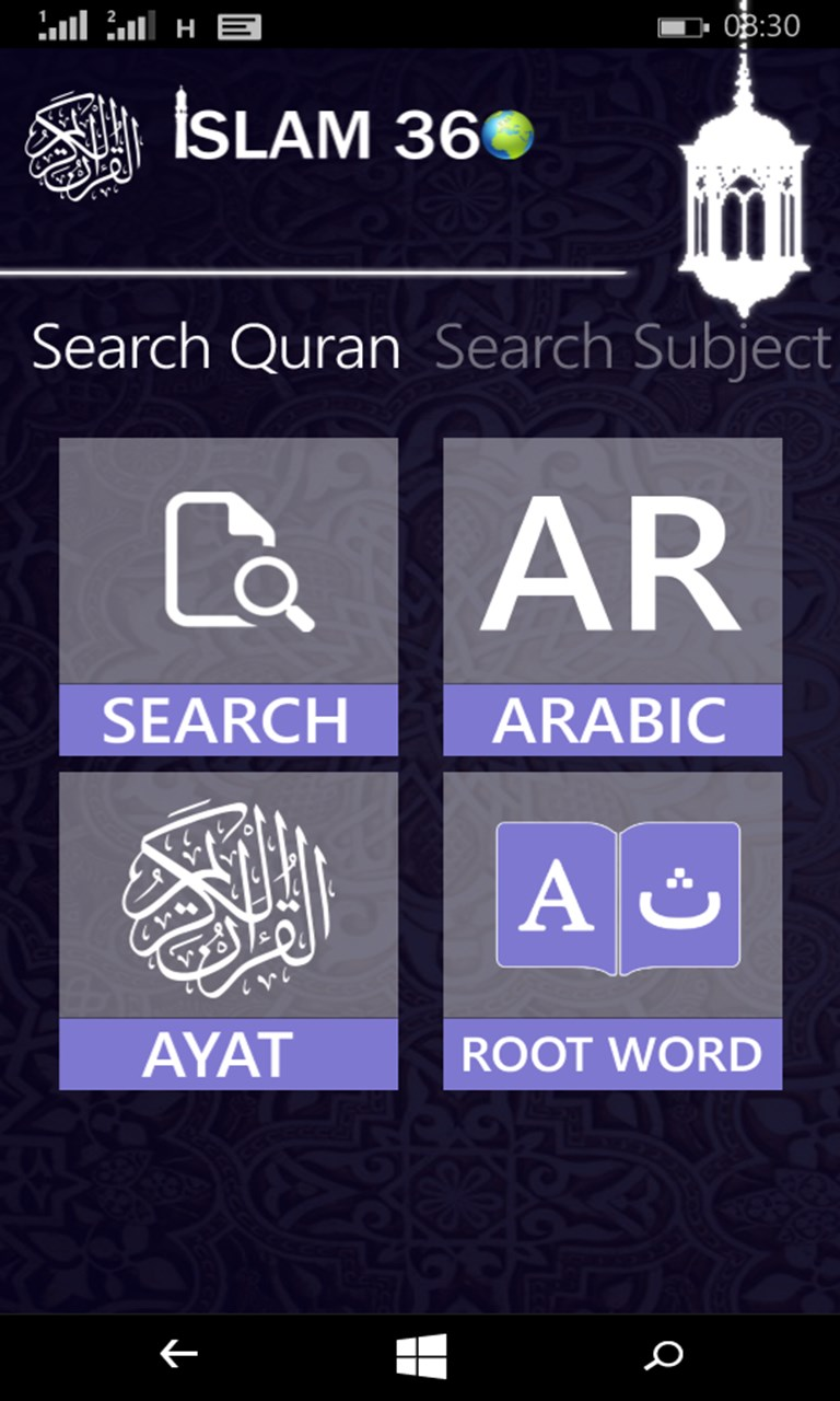 Islam 360 (Universal) for Windows 10