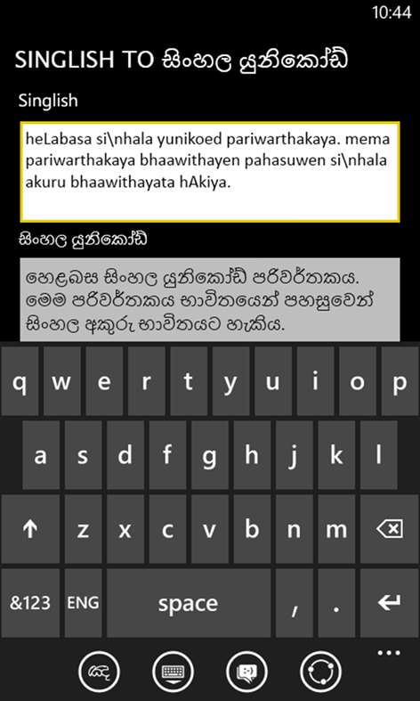 Sinhala Unicode App Latest version Free Download 2019 - AppBgg com