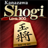 Shogi -Japanese Chess-