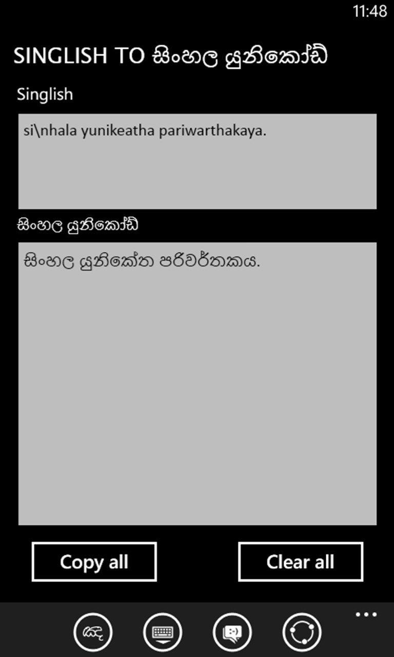 Sinhala Unicode for Windows 10 Mobile