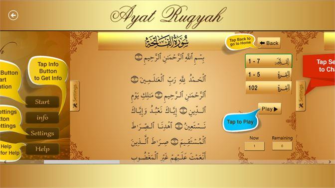 Get Ayat Ruqyah آيات رقية - Microsoft Store