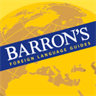 Barron's Bilingual Dictionaries